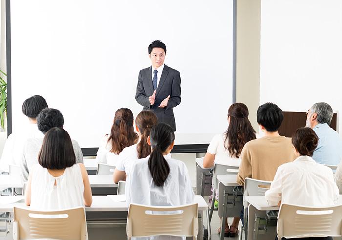 学生向け無料セミナー